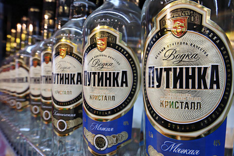 Putinka Vodka Shop