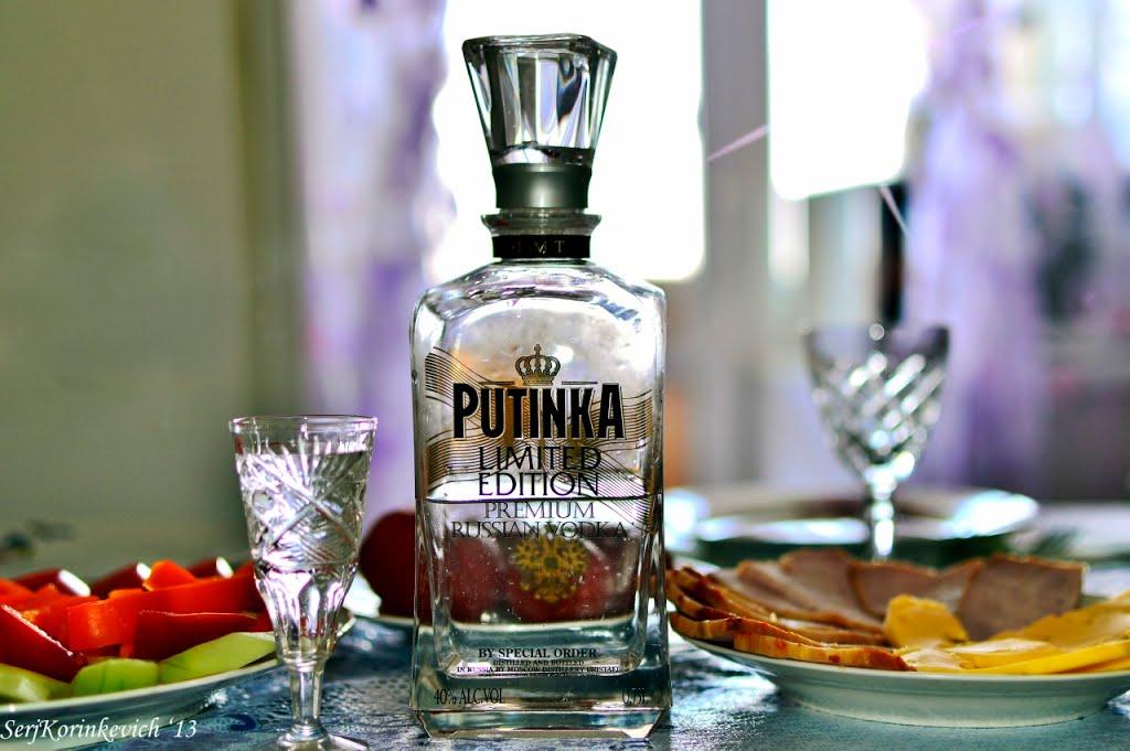 Thưởng Thức Vodka Putinka Vuông