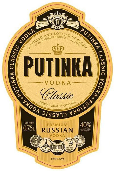Putinka Classic Vodka Logo