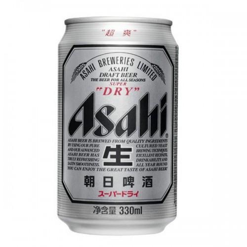 Lon Bia Asahi