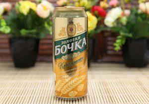 Bia Bochka