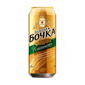 Bia Bochka Vang Co Dien Nga Lon 500ml