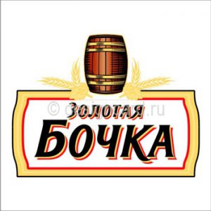 Logo Bockha
