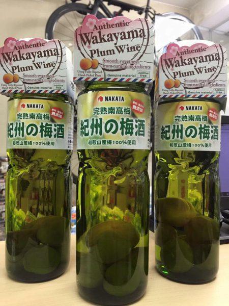 Rượu mơ Nakata