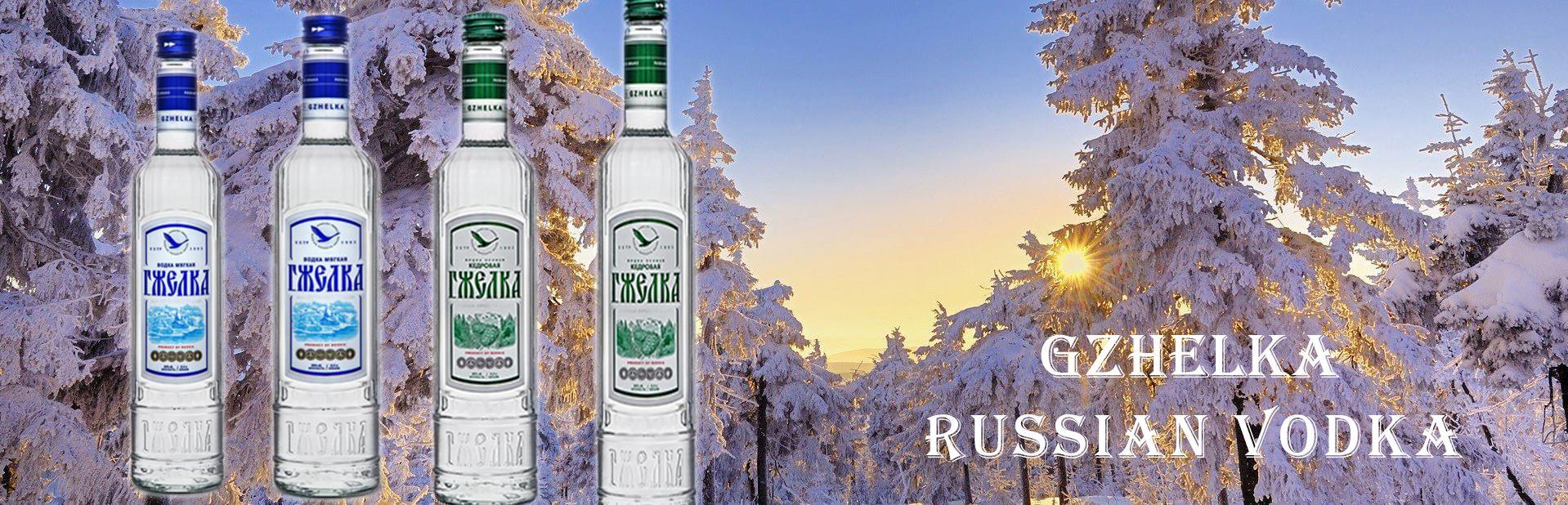 Gzhelka Vodka