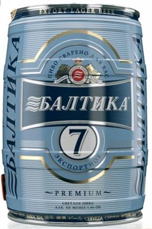 Bia Baltika Số 7 (2)