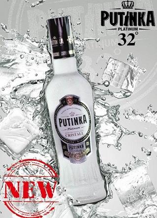 Putinka 32
