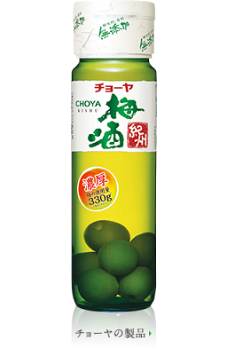 Ruou Mo Choya 720ml