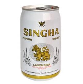 Bia Singha 5 Lon 330ml Thung 24 Lon