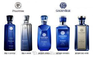Golden -Blue- collection