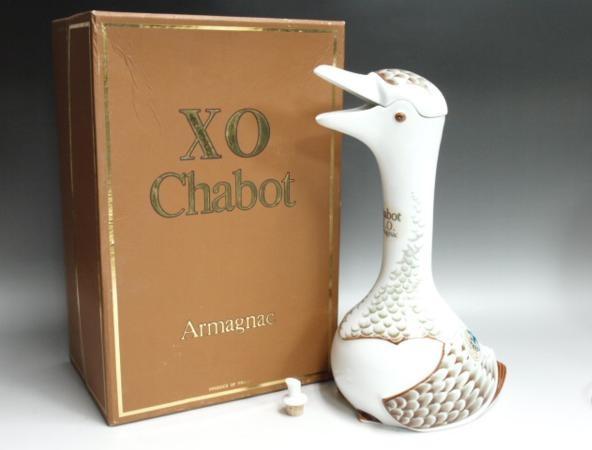 Wine Chabot Armagnac White Goose XO