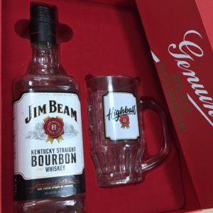 Jim Bean Hop Qua 2019