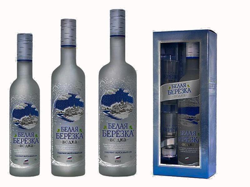Ruou Vodka Nga Gia Bao Nhieu